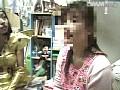 裏風俗悦楽ゾーン クライマックス・エロスsample7