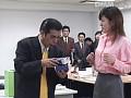 サワリーマン金太郎 ミナミのエロ帝王を倒せ!sample19