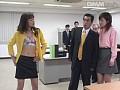 サワリーマン金太郎 ミナミのエロ帝王を倒せ!sample20