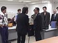 サワリーマン金太郎 ミナミのエロ帝王を倒せ!sample40