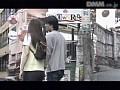 欲望セクシー・パブ 美乳のエンジェルたちsample21