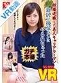 結婚退職した美人キャリアウーマン 新居で後輩クンにやられちゃった 笹川恵理
