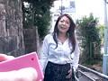 真性中出し 穴熟女 紫彩乃sample2