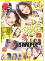 ブレイクキッズ 12 藤井姫華(姉)&藤井夢華(妹) ダウンロード