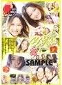 ブレイクキッズ 12 藤井姫華(姉)&藤井夢華(妹)