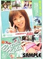 ブレイクキッズ 14 稲葉りお(仮名) ダウンロード