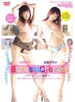 Bitches and the Cherries-ヤリマンと童貞-