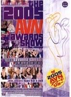 AVN 2005 アワード