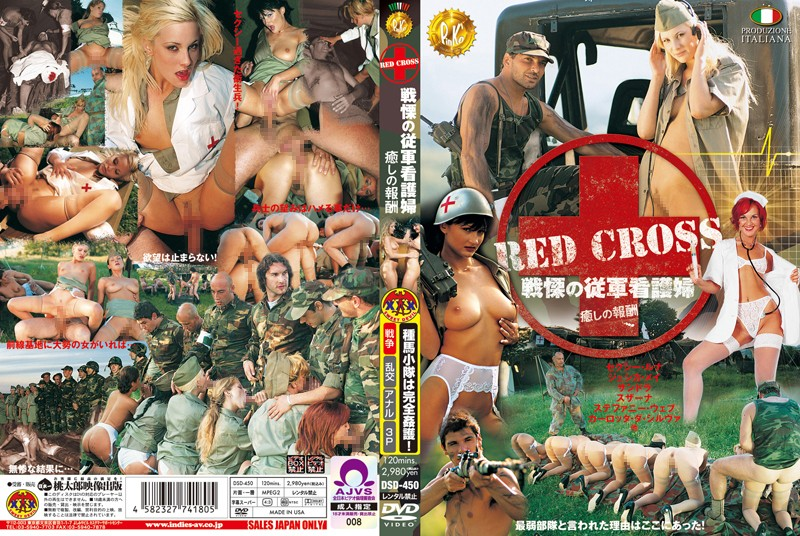 DSD-450 RED CROSS Shivering Front Nurse Relaxing Reward