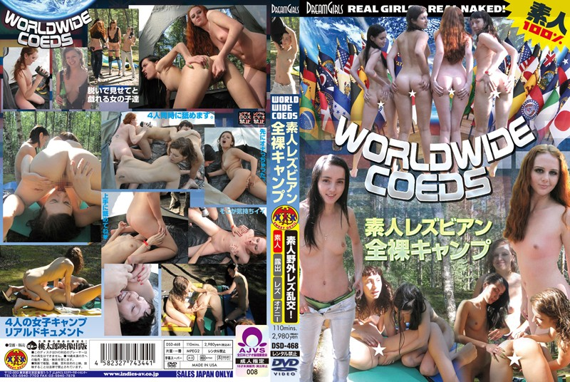 WORLD WIDE COEDS 素人レズビアン全裸キャンプ