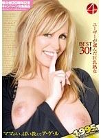 ユーザーが選んだ巨乳熟女 BEST30! ダウンロード