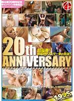 20th ANNIVERSARY 〜超豪華!歴代トップスター 夢の競演!!〜 ダウンロード