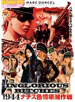 INGLORIOUS BITCHES 〜1944 ナチス色情壊滅作戦〜 ダウンロード
