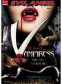 吸血姫 Vampiress VOLUME 1...