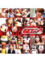 GET!2002VOL.13 ダウンロード