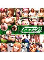 15dss15[DSS-015]GET!2002VOL.15