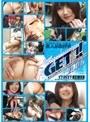GET!2006 #5