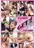 GET!2006 #6 ダウンロード