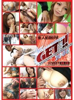 15dss66[DSS-066]GET!2006 #8