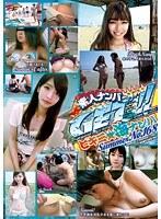GET!素人ナンパ ビキニ★海ナンパNo.168 ダウンロード