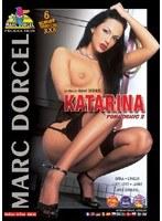 カタリーナ ポーノチック 2 ダウンロード