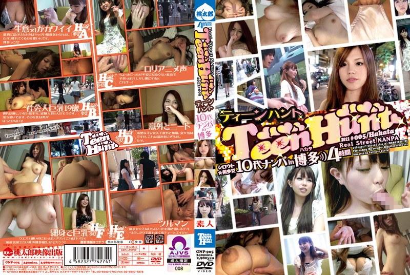 GNP-005 TeenHunt 2012 #005/Hakata