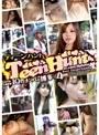 TeenHunt 2012 #005/...