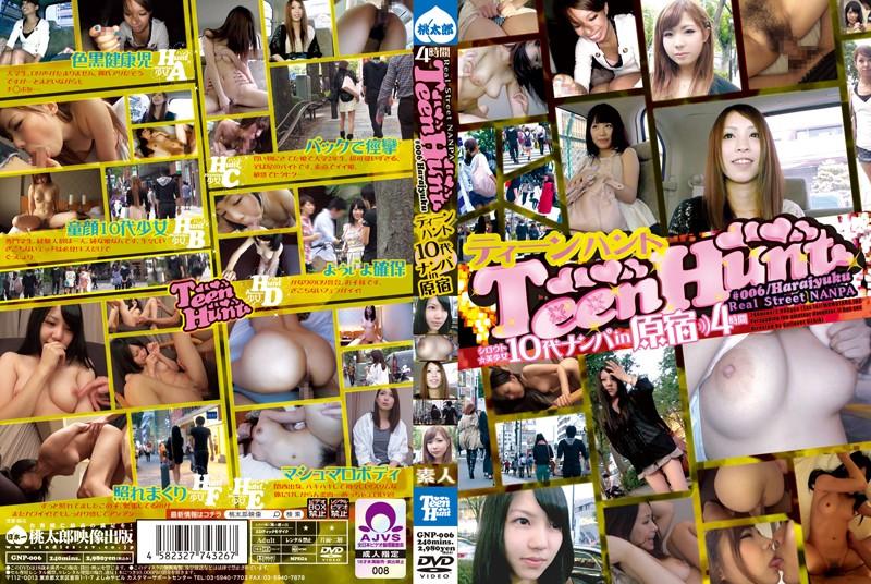 (15gnp00006)[GNP-006] TeenHunt #006/Harajyuku ダウンロード