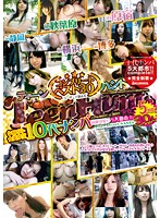 15gnp00009[GNP-009]TeenHunt #009/BEST of BEST コンプリートベスト30