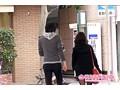 (15gnp00011)[GNP-011] TeenHunt #011/Shizuoka ダウンロード 14