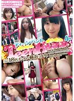 TeenHunt #015/Yokohama ダウンロード