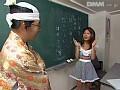 市原流 性教育sample38