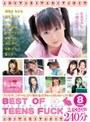 桃太郎 THE BEST 10 BEST O...