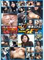 難波・ミナミのセレブ奥様をハンティングGET!! VOL.06