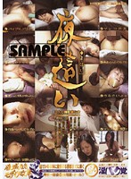 (15mozd37)[MOZD-037]Lightly Censored Night Visit. 5 Ladies While They Were S******g Download