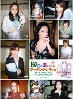 欲情を抑えきれない10人のワーキング・レディ's vol.01 ダウンロード