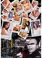 俺は昭和の新橋サラリーマン 北欧美女との援交映像売ってやる! 外国娘編3 ダウンロード
