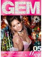 GEM 05 May ダウンロード