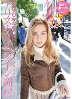 BLOND IN TOKYO ―東京に犯されて。 アリス・クリスティーン・岡村 ダウンロード