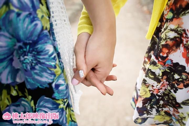 Chu!Chu!Chu! ミアとマリカ 画像1