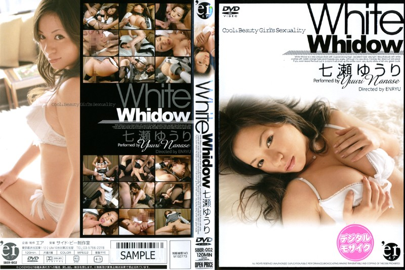 White Whidow 七瀬ゆうり