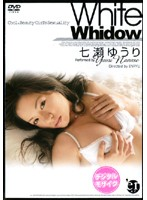 White Whidow 七瀬ゆうり ダウンロード