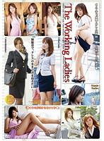 The Working Ladies ダウンロード