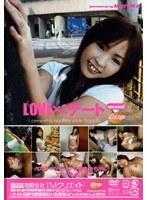 LOVE×2 デート second ダウンロード