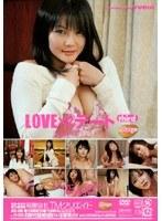 LOVE×2 デート third ダウンロード