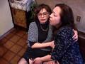 (165pas00120)[PAS-120] 主婦たちのレズビアン 3 ご近所の奥さんに誘われて… ダウンロード 16
