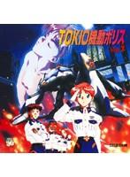 TOKIO機動ポリス Vol.1