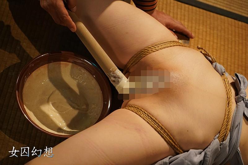 女囚幻想 蓬莱かすみ 画像11