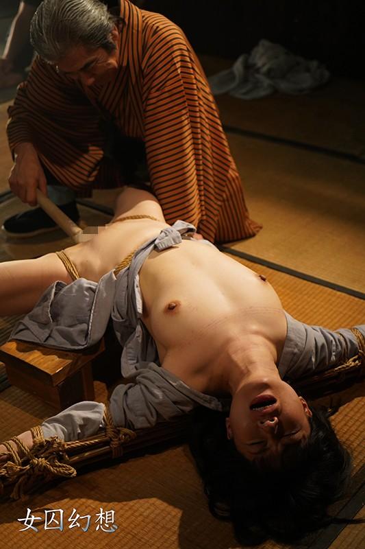 女囚幻想 蓬莱かすみ 画像12