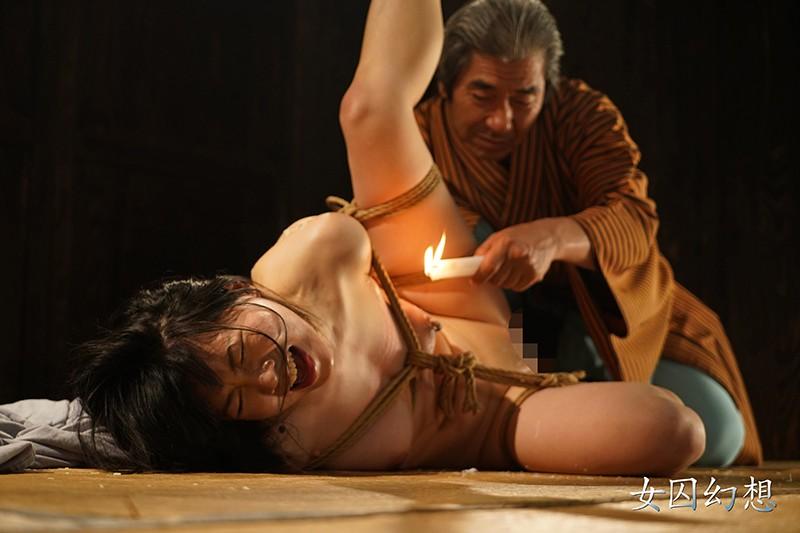 女囚幻想 蓬莱かすみ 画像15